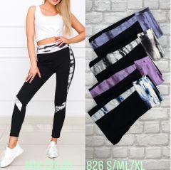 EX1304 Spodnie damskie A826