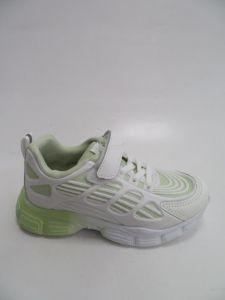 EX2301 Sportowe dziecięce C9039C