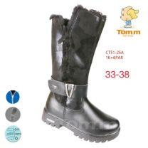 2910 Botki dziecięce CT51-25A (33/38)