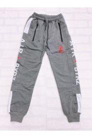 EX2106 Spodnie dzieciece AV1517
