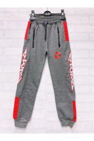 EX2106 Spodnie dzieciece AV1515A