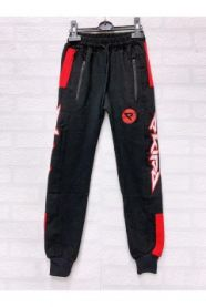 EX2106 Spodnie dzieciece AV1515B