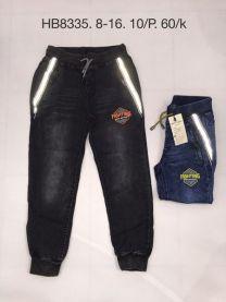 EX2708 Jeansowe chlopiece HB8335