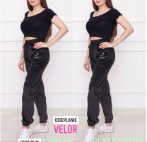 EX2409 Spodnie damskie SP98350LM