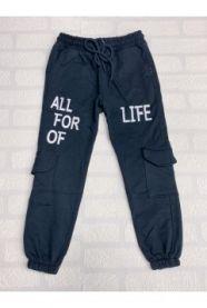 EX2002 Spodnie dzieciece AT20221C