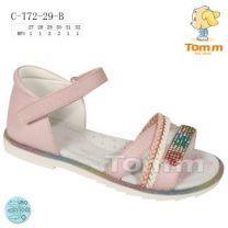 EX0505 Sandały dziecięce C-T72-29-B