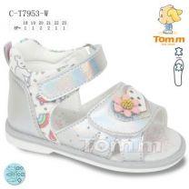 EX0505 Sandały dziecięce C-T7953-W