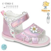 EX0505 Sandały dziecięce C-T7953-Z