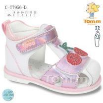 EX0505 Sandały dziecięce C-T7956-D