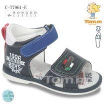 EX0505 Sandały dziecięce C-T7961-E
