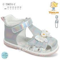 EX0505 Sandały dziecięce C-T9074-C