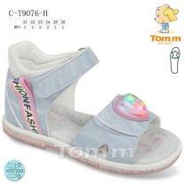 EX0505 Sandały dziecięce C-T9076-H