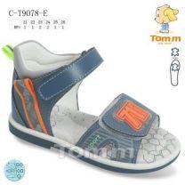 EX0505 Sandały dziecięce C-T9078-E
