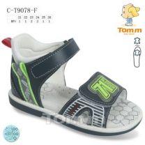 EX0505 Sandały dziecięce C-T9078-F