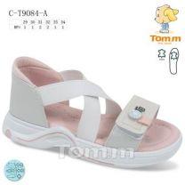 EX0505 Sandały dziecięce C-T9084-A