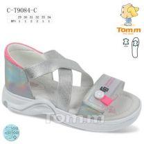 EX0505 Sandały dziecięce C-T9084-C