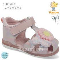 EX0505 Sandały dziecięce C-T9128-C
