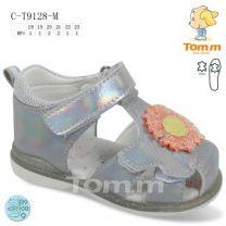 EX0505 Sandały dziecięce C-T9128-M