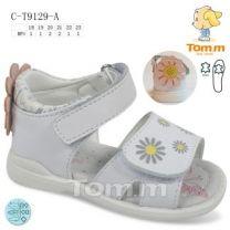 EX0505 Sandały dziecięce C-T9129-A