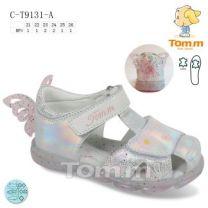 EX0505 Sandały dziecięce C-T9131-A