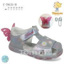 EX0505 Sandały dziecięce C-T9131-H