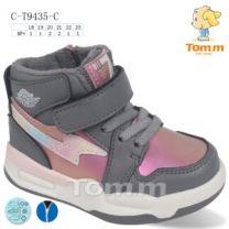 EX0108 Sportowe dziecięce C-T9435-C