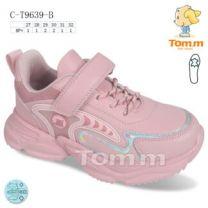 EX0108 Sportowe dziecięce C-T9639-B