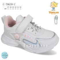 EX0108 Sportowe dziecięce C-T9639-C