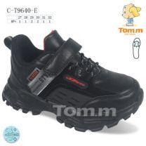 EX0108 Sportowe dziecięce C-T9640-E