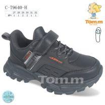 EX0108 Sportowe dziecięce C-T9640-H