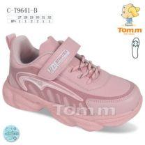 EX0108 Sportowe dziecięce C-T9641-B