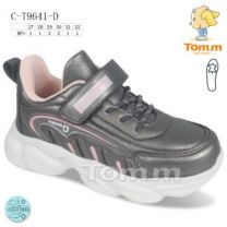 EX0108 Sportowe dziecięce C-T9641-D
