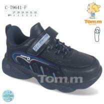 EX0108 Sportowe dziecięce C-T9641-F