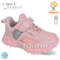 EX0108 Sportowe dziecięce C-T9644-B