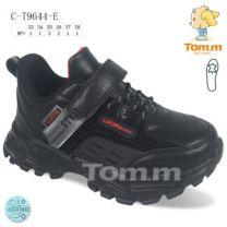 EX0108 Sportowe dziecięce C-T9644-E