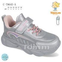 EX0108 Sportowe dziecięce C-T9645-A