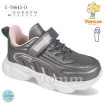 EX0108 Sportowe dziecięce C-T9645-D