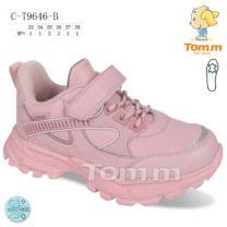 EX0108 Sportowe dziecięce C-T9646-B