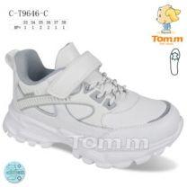 EX0108 Sportowe dziecięce C-T9646-C