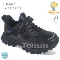 EX0108 Sportowe dziecięce C-T9646-E
