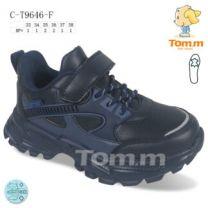 EX0108 Sportowe dziecięce C-T9646-F