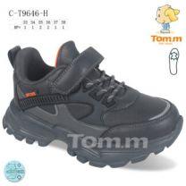 EX0108 Sportowe dziecięce C-T9646-H