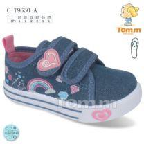 EX0108 Trampki dziecięce C-T9650-A