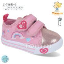 EX0108 Trampki dziecięce C-T9650-B