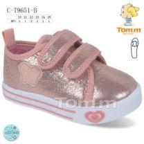 EX0108 Trampki dziecięce C-T9651-B