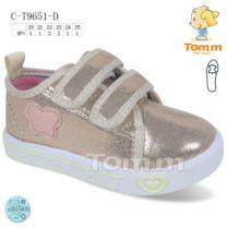 EX0108 Trampki dziecięce C-T9651-D