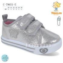 EX0108 Trampki dziecięce C-T9651-E