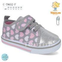 EX0108 Trampki dziecięce C-T9652-F