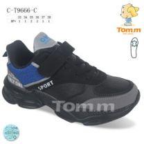 EX0108 Sportowe dziecięce C-T9666-C