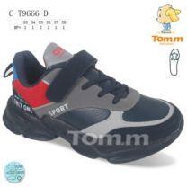 EX0108 Sportowe dziecięce C-T9666-D
